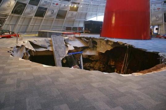 حادثه تلخ در موزه شورولت