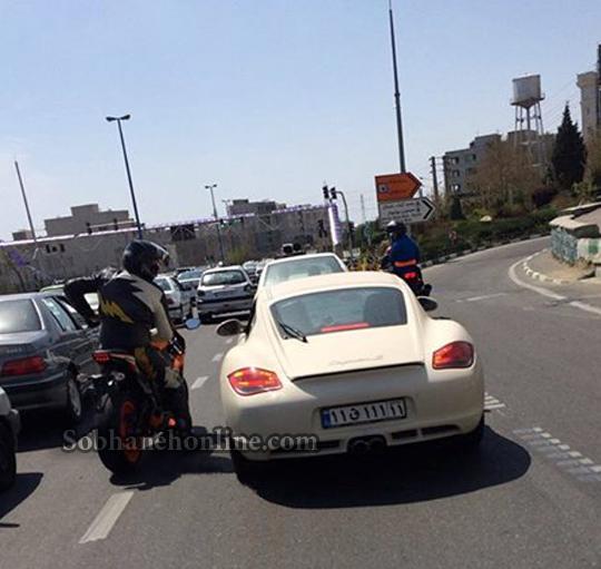 گرانترین پلاک ایران