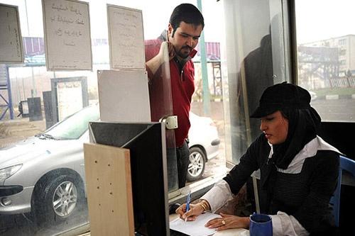 کارواش زنانه در تبریز!