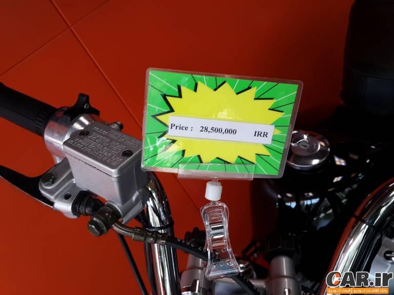 نمایشگاه مرکزی کویر موتور